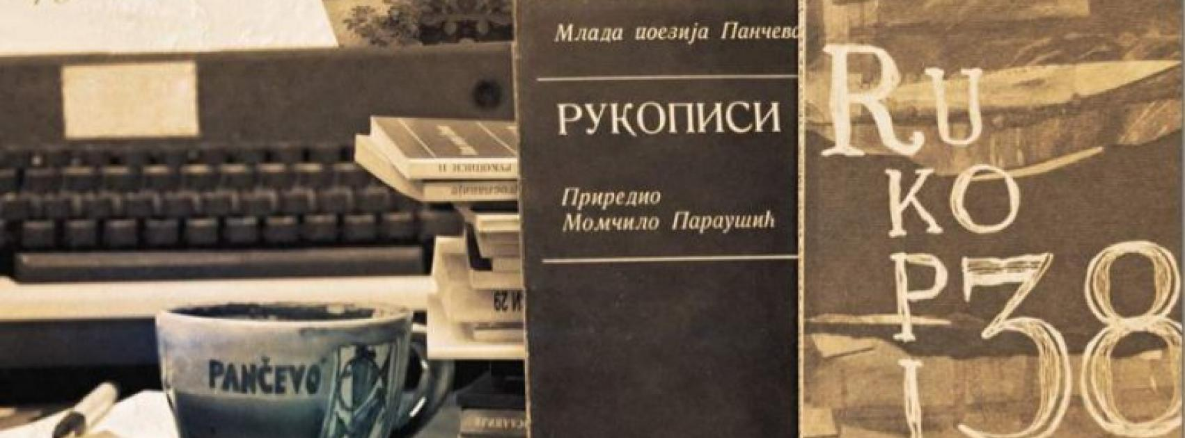 rukopisi40_1.jpg